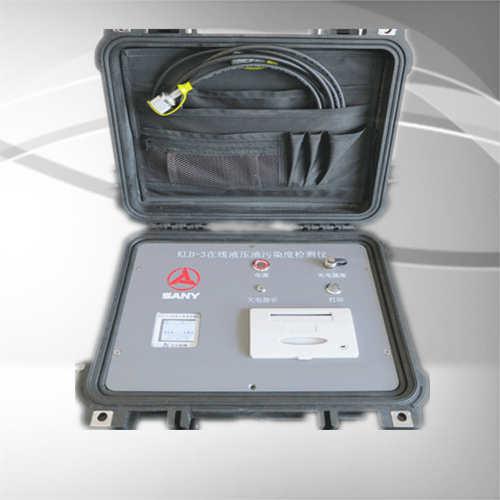 KLD-3在线便携式油液检测仪