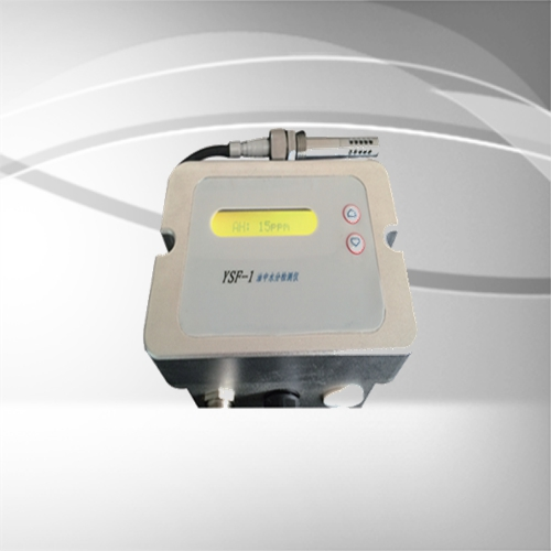 YSF-1油中水分傳感器